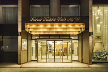 仙台法華俱樂部飯店
