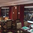 Hayat Najran Hotel