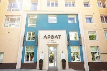 Photo for Arbat Hotel in Chelyabinsk