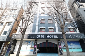 Photo for Centum Motel in Busan