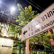 曼谷 C U 飯店