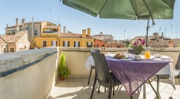 Rialto Deluxe Apartments - Balcony  - #0