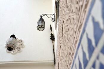 Dar Tahri - Bathroom  - #0