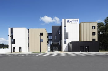 Kyriad Prestige Pau - Zenith - Palais Des Sports