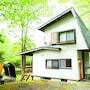 Risumura Holiday House photo 29/41