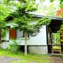 Risumura Holiday House photo 41/41
