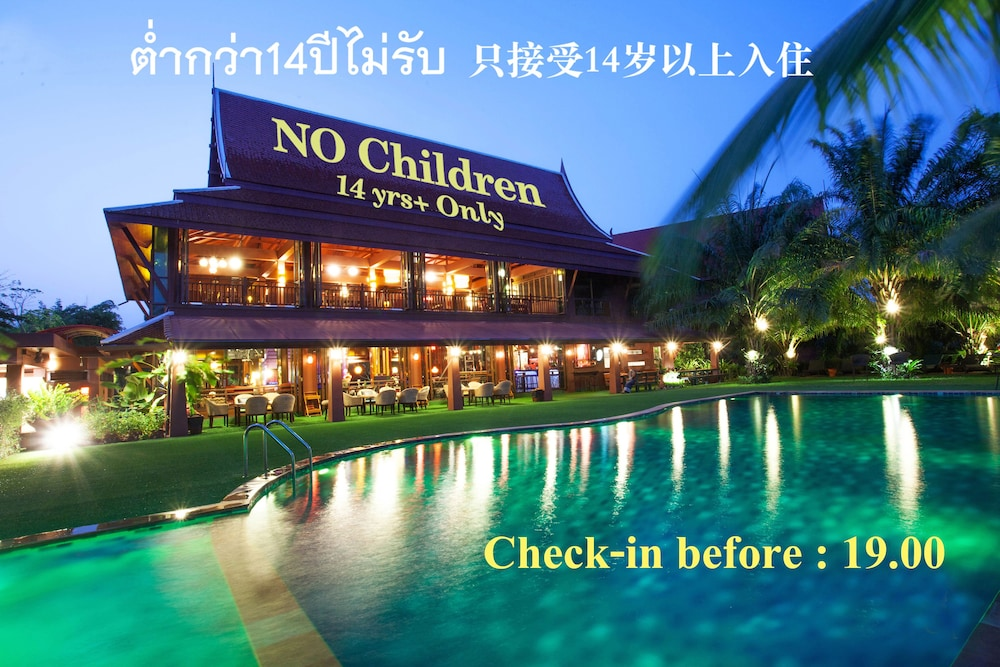 Baan Suchadaa Lampang Resort - Adults Only
