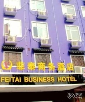 Photo for Wuhan Feitai Business Hotel in Wuhan