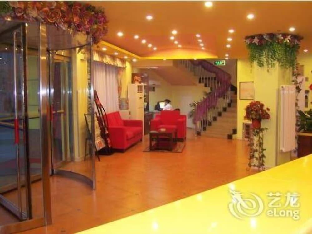 Home Inn Taihangshan Road - Dongying