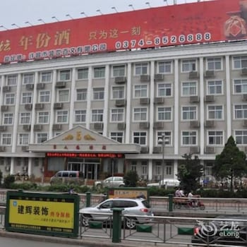 Photo for Xuchang Junzhuan Hotel in Xuchang