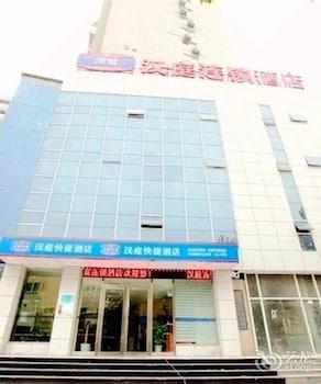 Photo for Hanting Express Xuzhou Jiefang South Road Mining University in Xuzhou