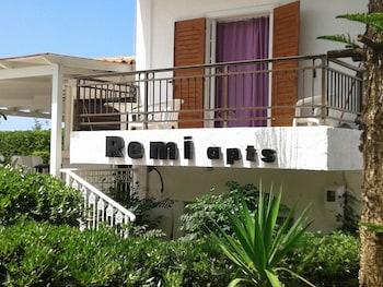 Remi Apartments - Balcony  - #0