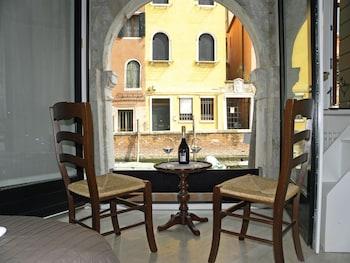 Photo for La Coccola in Venice