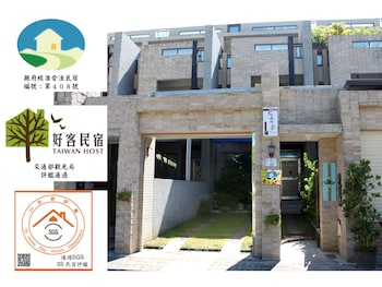 Photo for Feng Valley B&B in Taitung