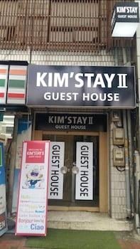 Photo for KIM STAY II in Seoul