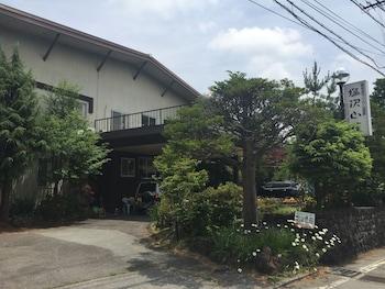 軽井沢 Resort Villa SHIOZAWASANSO