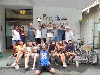 Photo for Peace House Suzunami in Osaka