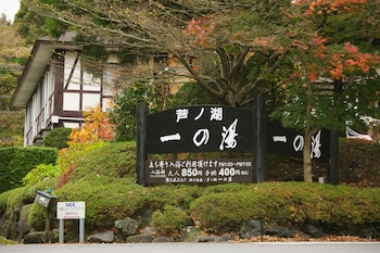 Ashinoko Ichinoyu