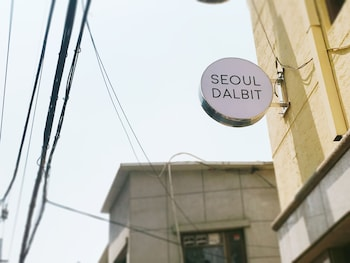 Photo for Seoul Dalbit DDP Guesthouse in Seoul
