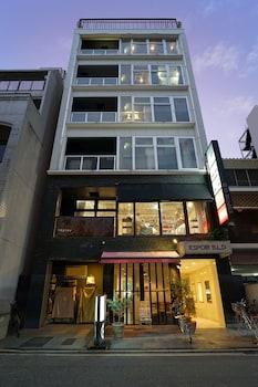 Santiago Guesthouse Hiroshima – Hostel