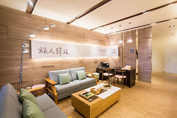 Photo for Traveller-Inn Zhongzheng Library in Taitung