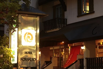 Hotel Korakuso - Exterior  - #0
