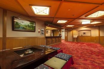 平田館飯店