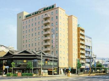 長崎出島麗景飯店