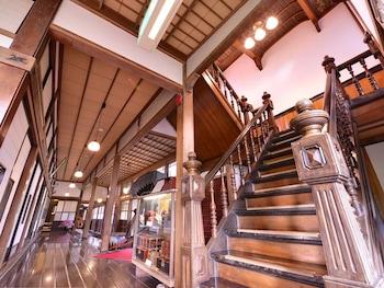 Syoho En - Staircase  - #0