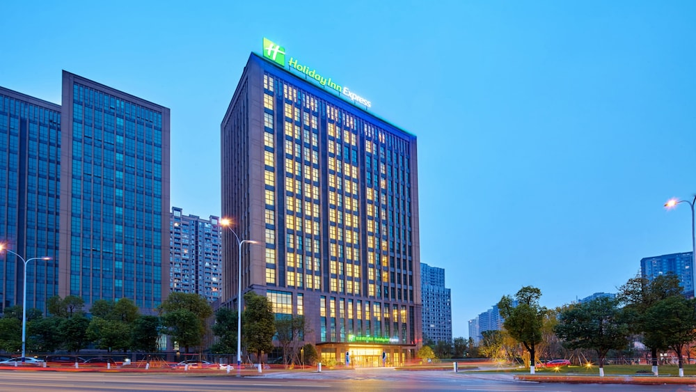 Holiday Inn Express Chongqing University Town