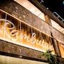 Rambutan - Hostel photo 36/41