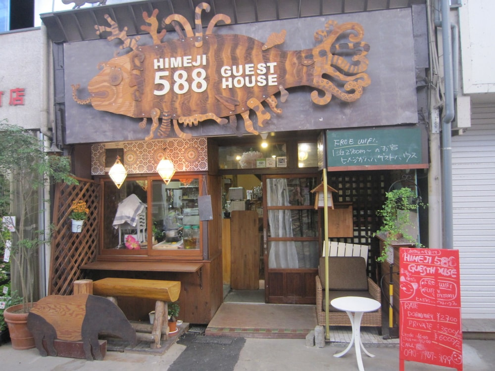 Himeji 588 Guesthouse – Hostel