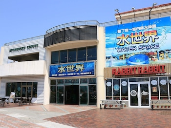 Photo for Water Space in Hengchun