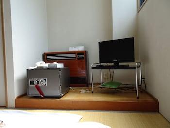 Hakuba Glad Inn Ebisuya - Guestroom  - #0