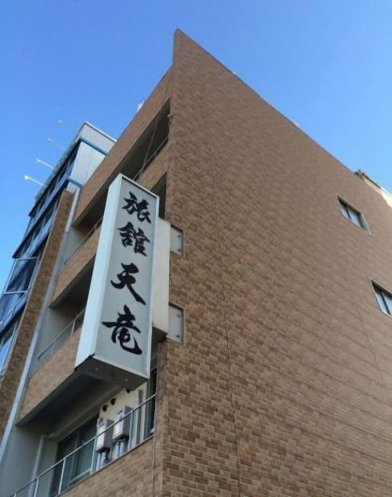 Tenryu Ryokan