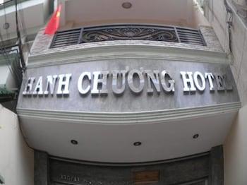 哈恩達君飯店