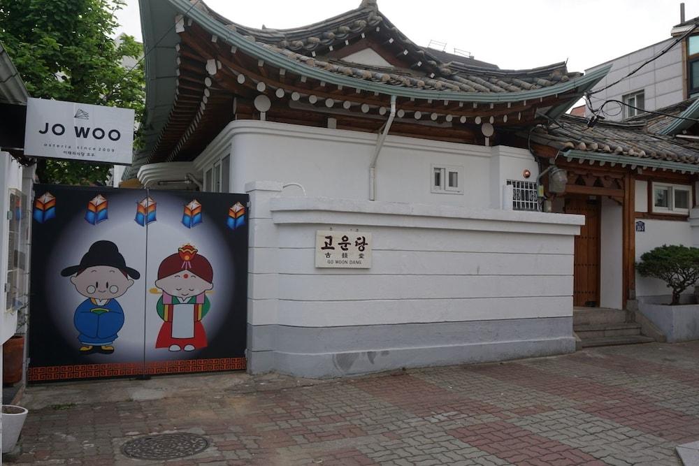 Go Woon Dang Hanok Guest House