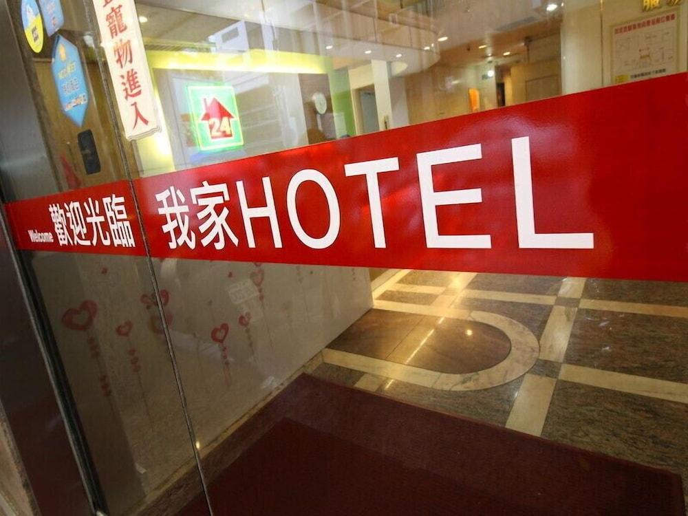 Wo Chia Hotel