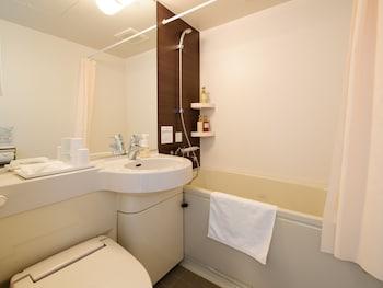 Chisun Inn Kagoshima Taniyama - Bathroom  - #0