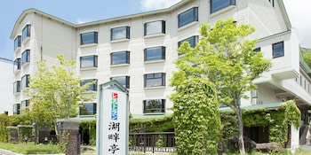 Hotel Kohantei
