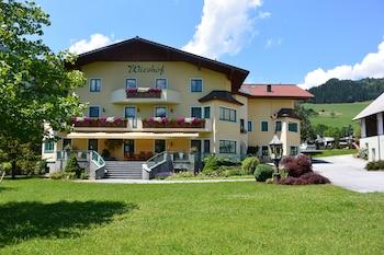威蕭夫公寓飯店