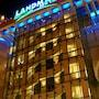 Helnan Landmark Hotel photo 20/30