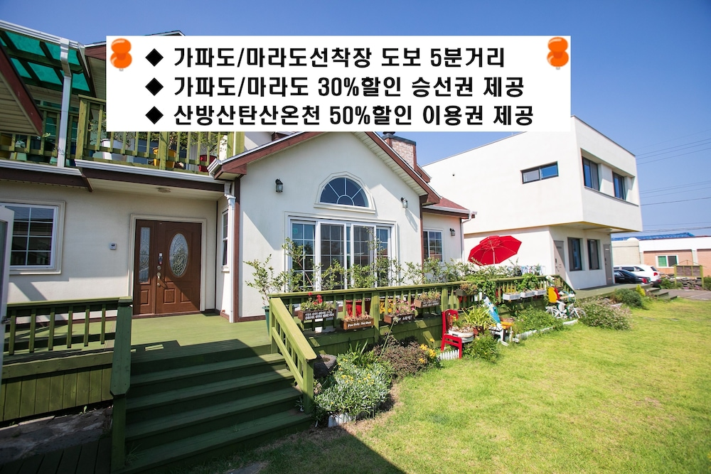 Daejeong Pension