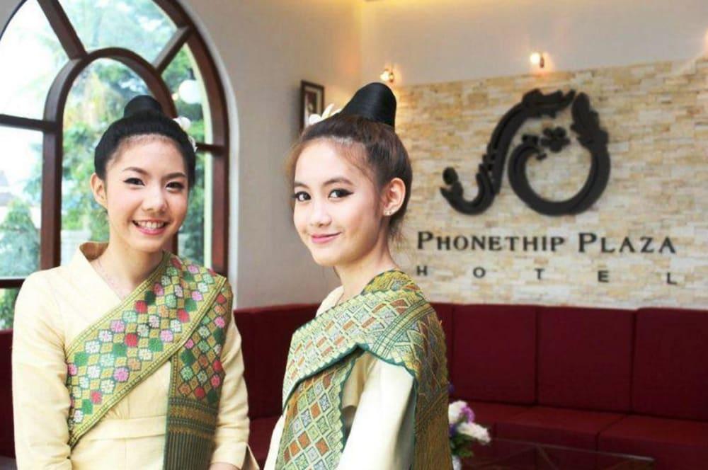 Phonethip Plaza Hotel