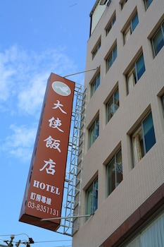 Photo for Da Shih Hotel in Hualien City