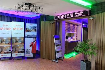 Photo for Marina Motel in Busan