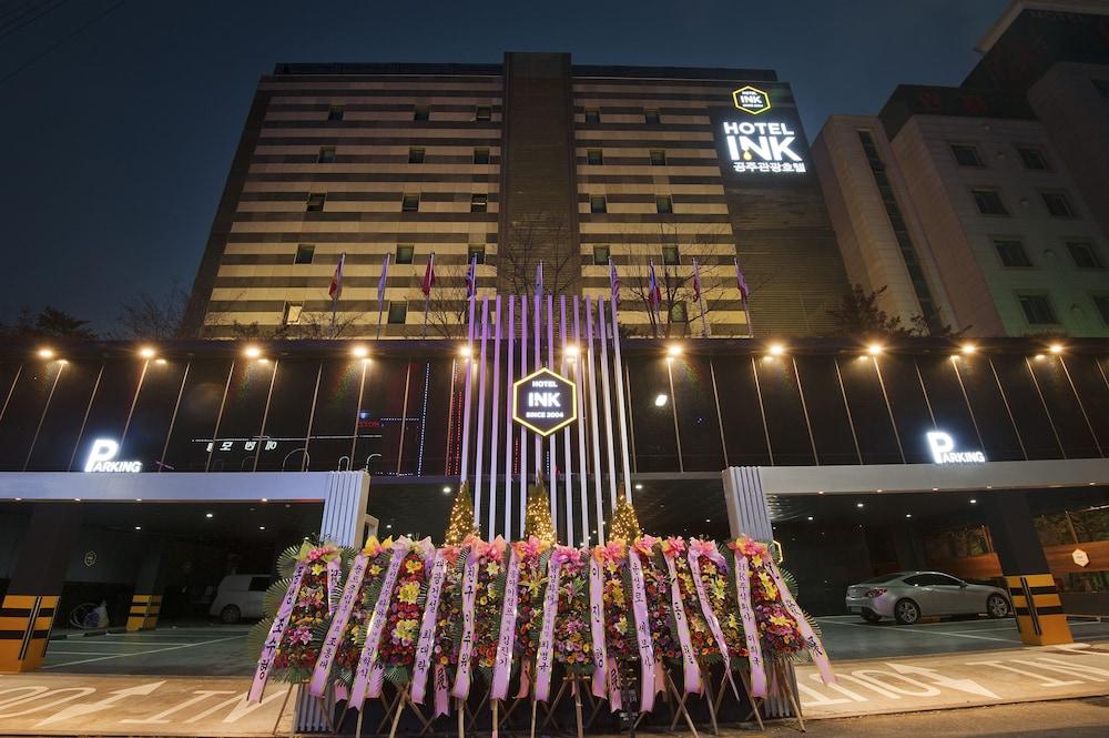 Ink Gongju Tourist Hotel