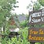 Siam Villa photo 8/32