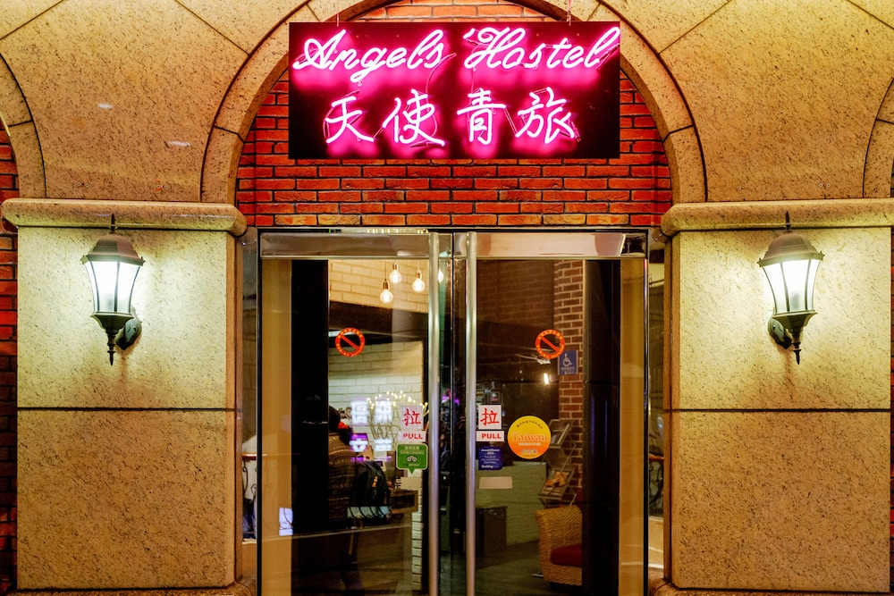 Angels' Hostel -Taipei Ximen