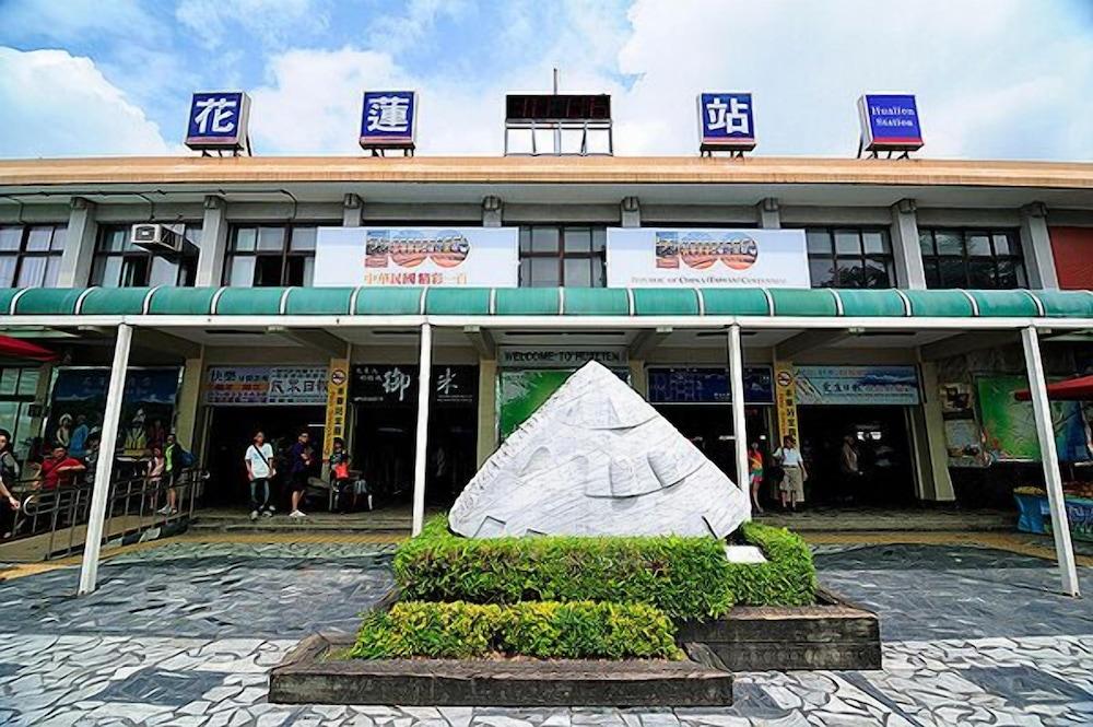 Hualien Train Station Backpackers Hostel